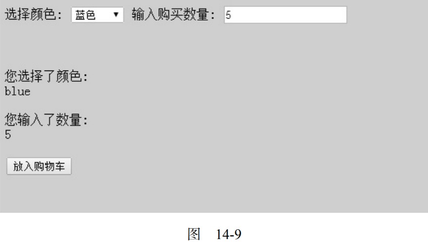 http://images.liuweibo.cn/image/common/14-920180817231511_1534518915721_46566_1534518921950.png