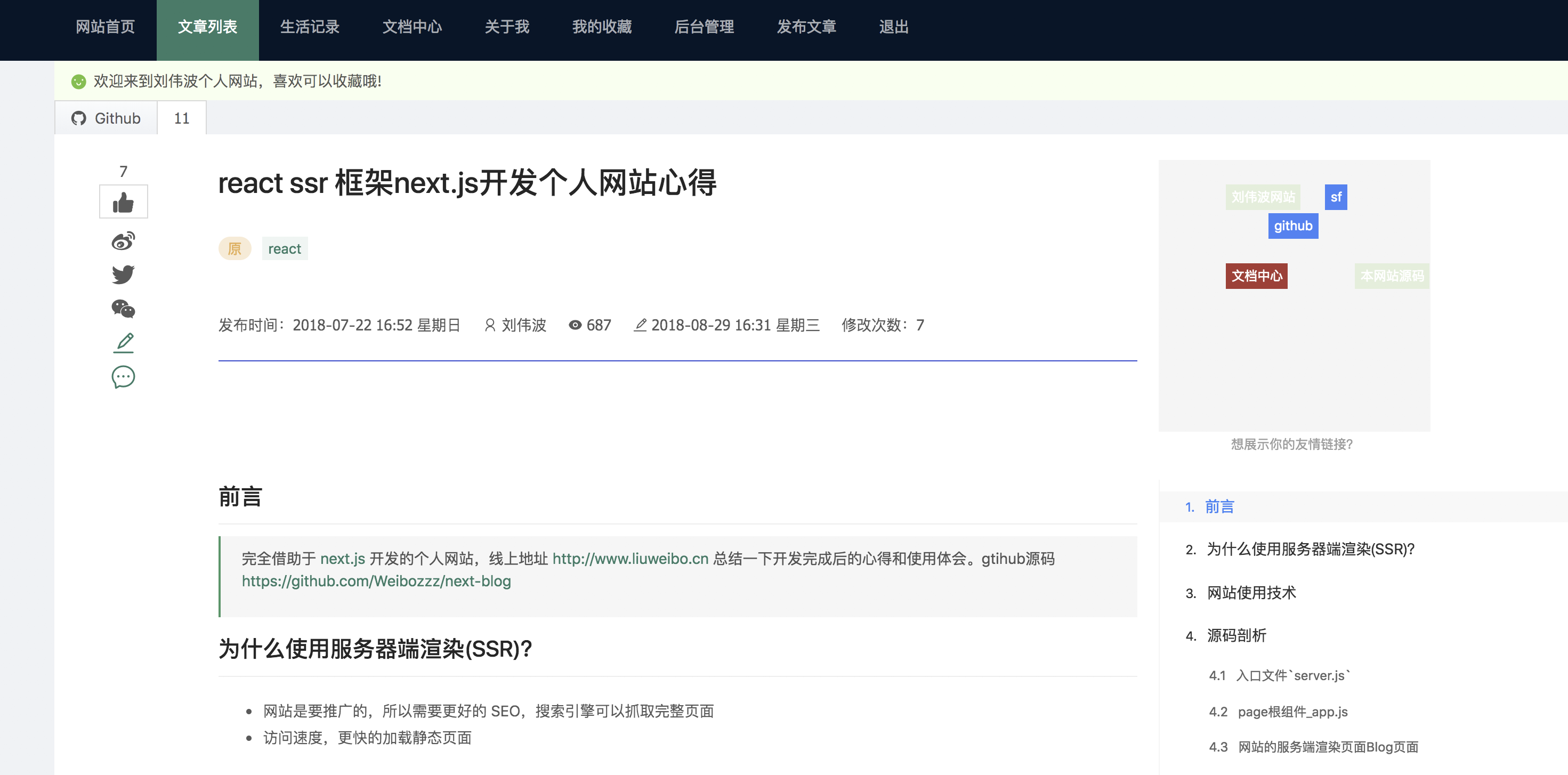 http://images.liuweibo.cn/image/common/detail_1536836727000_459470_1536836749510.png